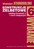 b_250_170_16777215_00_images_Starosolski_Konstrukcje_zelb_800px.jpg